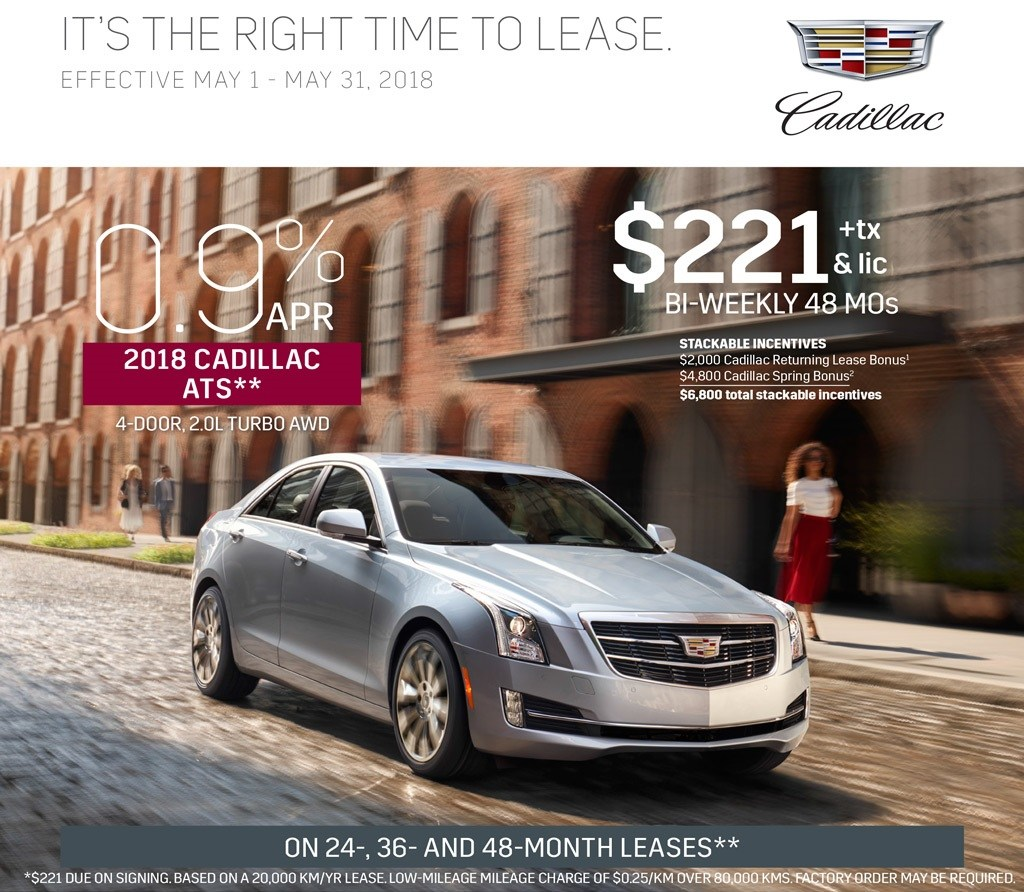 2018 ATS Lease