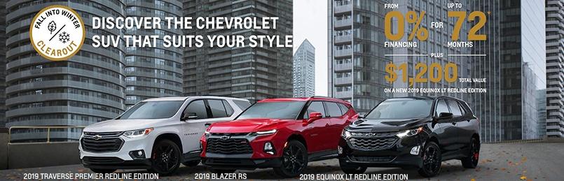Chevrolet Specials November 2019